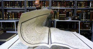 کتابخانه آیتالله مرعشی نجفی و گنجینه جهانی مخطوطات اسلامی
