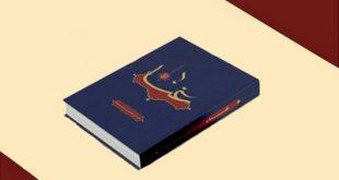 ژرفنگریهای رهبر انقلاب در کتاب غنا و موسیقی؛ از دقت در معنای اطراب و تطریب تا تفاوت موسیقی غربی و شرقی