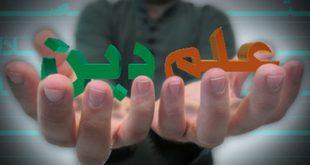 چرا با طب سنتی ـ اسلامی و مقولات ترکیبی «علم و دین» مخالفم؟/ رسول جعفریان