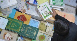 پنجمین نمایشگاه تخصصی کتب حوزوی حوزه علمیه خراسان در قاب تصویر