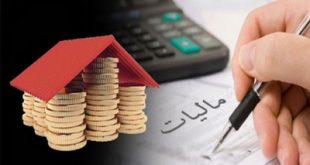 نظرات علما و مراجع تقلید درباره فرارهای مالیاتی