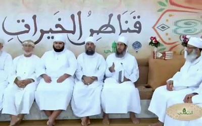 بنیاد امامت و سلطنت در عمان/ میرجواد میرگلوی
