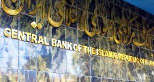 مُهر تایید شورای فقهی بانک مرکزی بر نحوه دریافت وجه التزام