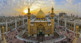 نگاهی به دروس حوزه علمیه نجف اشرف در سال تحصیلی جدید