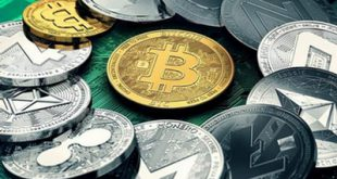 مجموعه مقالات همایش بینالمللی «العملات الافتراضیه فی المیزان» + دانلود