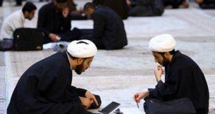 طرح مباحثات دروس خارج فقه و اصول حوزه علمیه خراسان