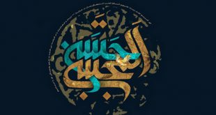 تاریخ دقیق شامام حسن (ع)؛ الگوی سکوت و فریاد/ محسن اسماعیلی