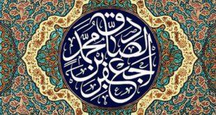 بحران رهبری در زمان امام صادق(ع)/ محمد باویپور
