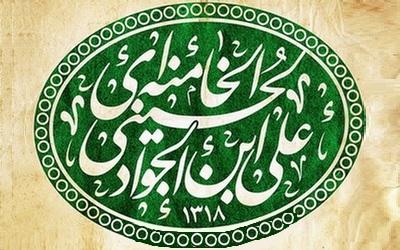 فتوای هستهای رهبری از روی تقیه نیست/ لزوم تبیین مبانی فتوا در مجامع بینالمللی