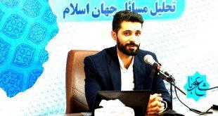 مرجعیت و آینده نهاد دین در عراق