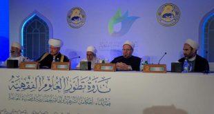 فقهای اسلام بر «روششناسی تعامل فقهی با آب» تمرکز کنند/ عناصر پنجگانه فقه آب