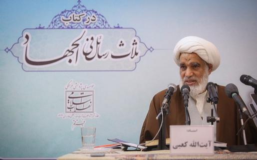نوآوریهای فقهی در جهاد اسلامی/ عباس کعبی
