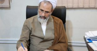 نامه انتخاباتی آیتالله اعرافی به مدیران حوزههای علمیه استانها