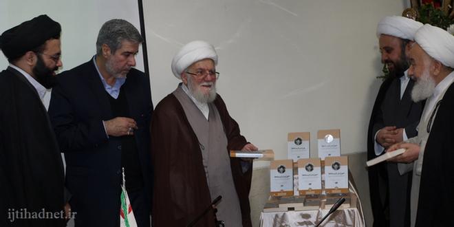 کتاب «حوزه و بایستهها» گفتارها و نوشتههای شهید صدر رونمایی شد + گزارش تصویری