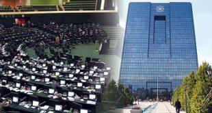 تقابل علمی و نزاعهای فکری درباره طرح بانکداری مجلس