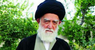 دریغـی بـزرگ/ محمدرضا کائینی