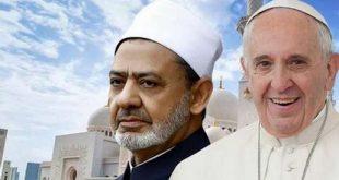 «روز جهانی برادری» پیشنهاد شیخ الازهر و پاپ به دبیرکل سازمان ملل