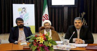 اعلام برنامههای همایش نکوداشت آیتالله سیدمحمد محقق داماد
