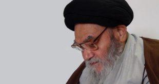 تسلیت رهبر انقلاب و مراجع تقلید درپی ارتحال آیتالله شمس خراسانی