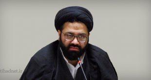 شهید صدر، حوزه علمیه و مسئولیت اجتماعی