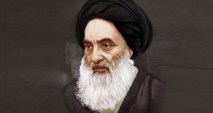 «فقیه دوراندیش»؛ جامعترین کتاب درباره زندگی آیتالله سیستانی