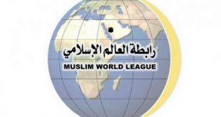 جوایز ۲۶۰ هزار دلاری برای استفاده از ظرفیتهای فقه اسلامی