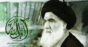 «آیتالله» مستندی که باید دید/ سید محمود صادقی
