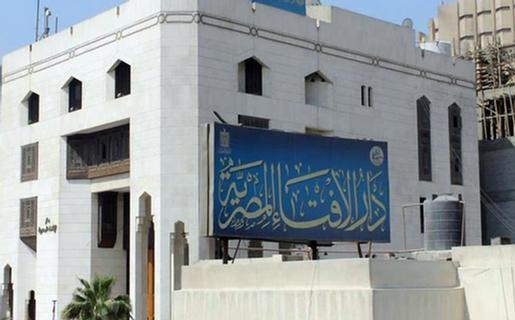 برنامههای دارالافتای مصر در سال 2020 برای مقابله با افراطیگری