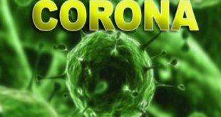 ۲۰ نکته مهم برای مقابله با انتقال ویروس کرونا