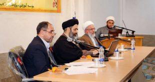 مشارکت سیاسی ـ اجتماعی اهل سنت در حکومت اسلامی