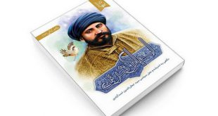 «احیاگر شرقی»؛ نگاهی به اندیشه و عمل سیاسی سیدجمالالدین اسدآبادی