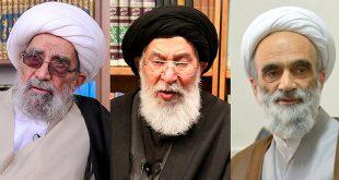 بیانیه مهم سه تن از علمای برجسته مشهد درباره شرایط اخیر کشور