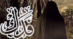 سؤال از تمسک حضرت زهرا(س) به قاعده ید صحیح نیست