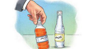 آیا مواد ضدعفونی کننده حاوی الکل، پاک است؟