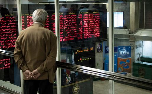 کاوشی درباره حکم شرعی سودهای فعلی بازار سرمایه