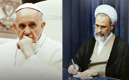 نامه مدیر حوزههای علمیه به پاپ فرانسیس درباره بحران کرونا