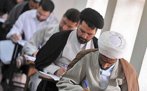 پذیرش طلاب سطح عالی در مدرسه فقهی آل یاسین(ع)