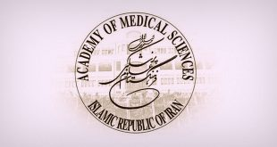 نامه فرهنگستان علوم پزشکی به مراجع و مسئولین در مورد روزه در شرائط کرونایی