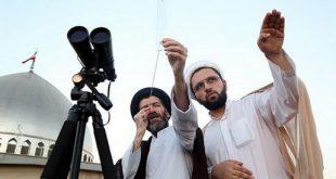 کلیپ: بررسی علت اختلاف نظر فقهاء در اعلام ابتدا و انتهای ماه رمضان