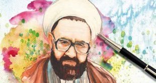 فقه در چشمانداز شهید مطهری/ محمدحسن نجفی