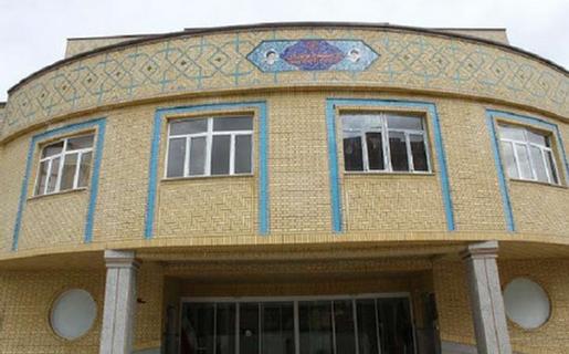 مرکز مدیریت حوزه علمیه خواهران