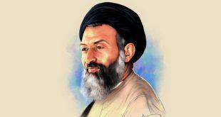 اسلام بهشتی/ محمدکاظم تقوی