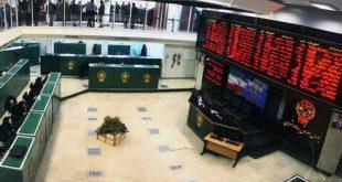 احکام شرعی معاملات روز با محوریت بازار بورس