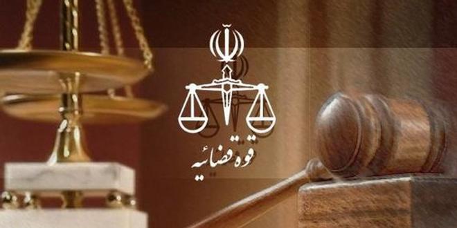 قوه قضائیه؛ عیار سلامت جامعه