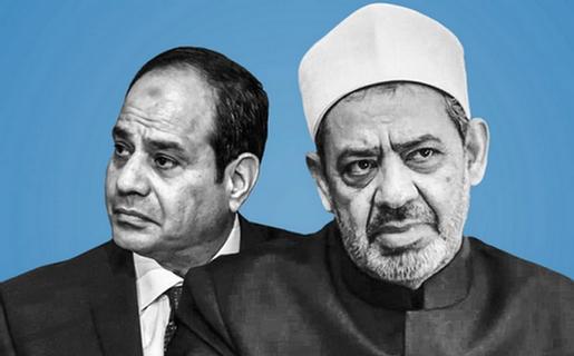 الازهر، شتاب سکولاریسم و شکاف با حاکمیت مصر
