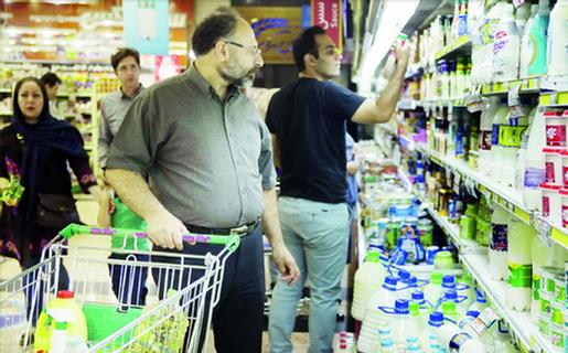 مبانی فقهی کنترل قیمتها توسط حکومت