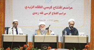 فقیه متبحر در عرصه بینالملل اسلامی/ احمد مبلغی