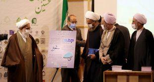 گزارشی از نخستین همایش ملی «هوش مصنوعی و علوم اسلامی» و رونمایی از سه سامانه پروژه «نجف»