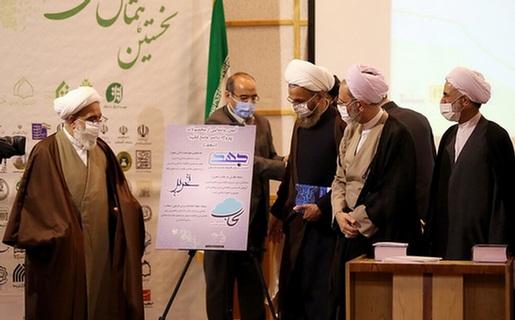 گزارشی از نخستین همایش ملی «هوش مصنوعی و علوم اسلامی»