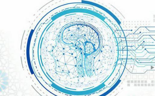 دانلود ویژهنامه «هوش مصنوعی و کاربردهای آن در علوم اسلامی»